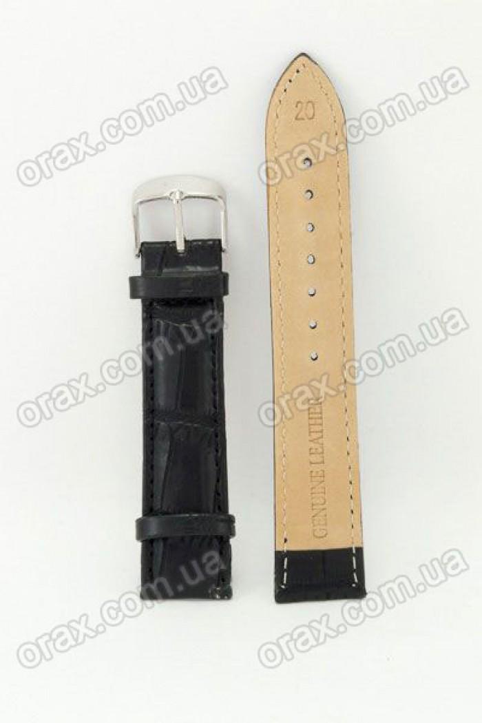 Кожаный ремешок (код: 11006)