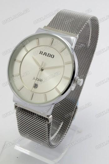 Женские наручные часы Rado (код: 20047)