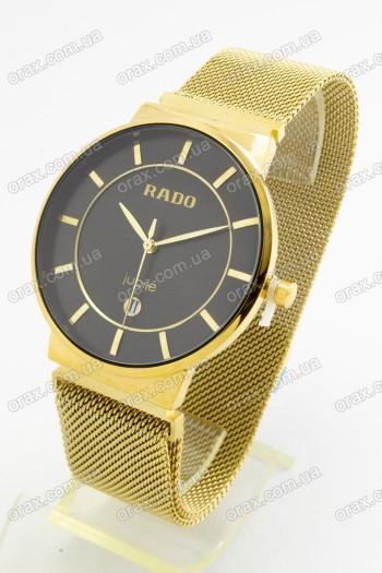Женские наручные часы Rado (код: 20048)