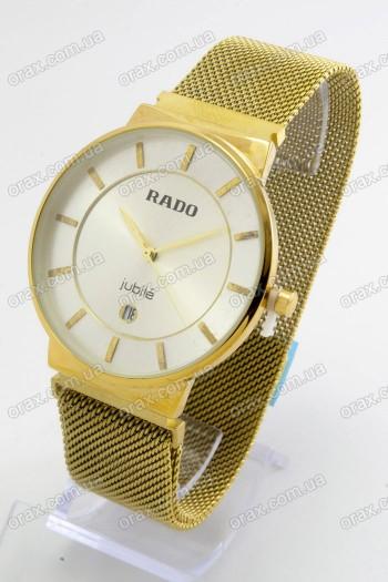 Женские наручные часы Rado (код: 20049)