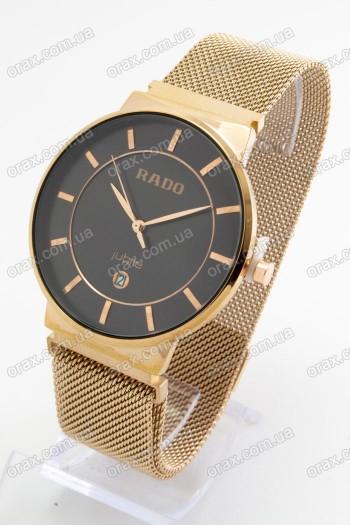 Женские наручные часы Rado (код: 20050)