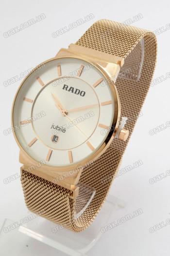 Женские наручные часы Rado (код: 20051)