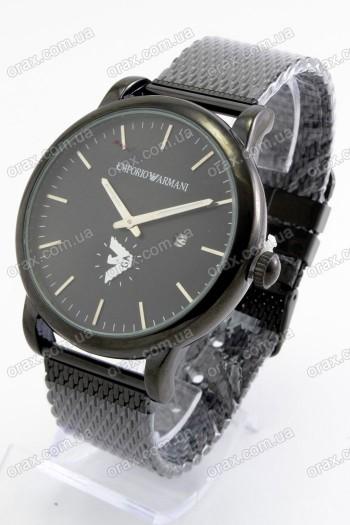 Мужские наручные часы Emporio Armani (код: 20063)