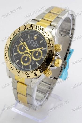 Мужские наручные часы Rolex (код: 20093)
