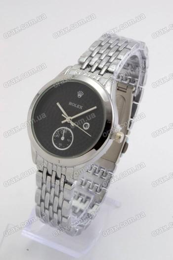 Женские наручные часы Rolex (код: 20168)