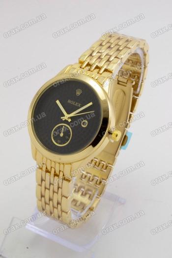 Женские наручные часы Rolex (код: 20171)