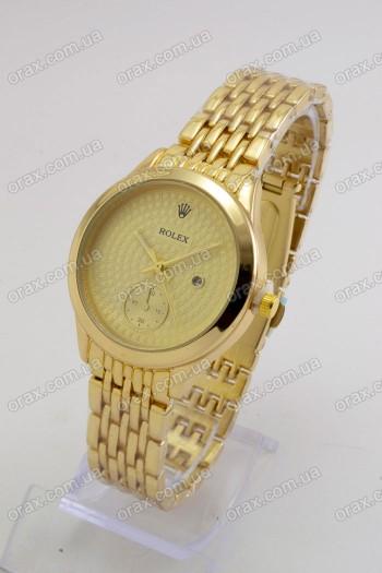 Женские наручные часы Rolex (код: 20173)