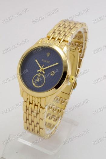 Женские наручные часы Rolex (код: 20174)
