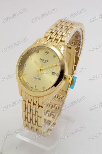 Женские наручные часы Rolex (код: 20180)