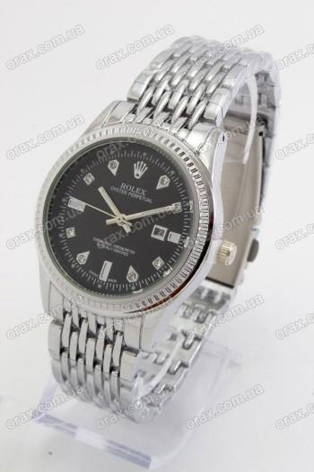 Женские наручные часы Rolex (код: 20187)