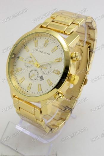 Мужские наручные часы Michael Kors (код: 20199)