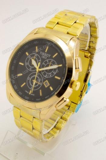 Мужские наручные часы Tissot (код: 20203)