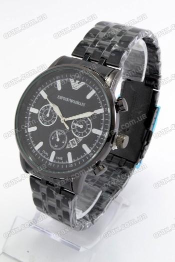 Мужские наручные часы Emporio Armani (код: 20205)