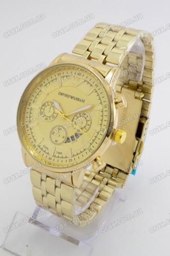 Мужские наручные часы Emporio Armani (код: 20207)