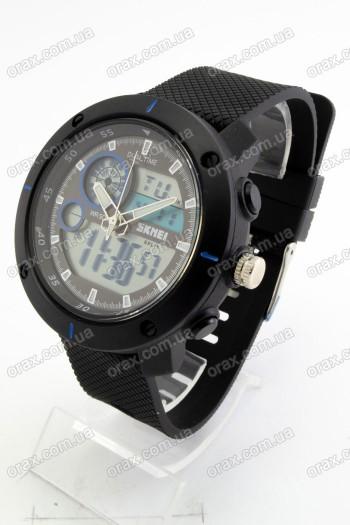 Спортивные наручные часы Skmei (код: 20213)