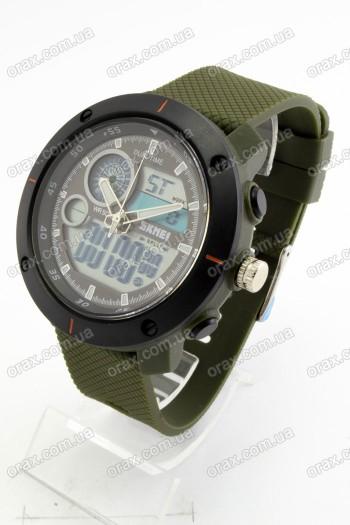 Спортивные наручные часы Skmei (код: 20215)