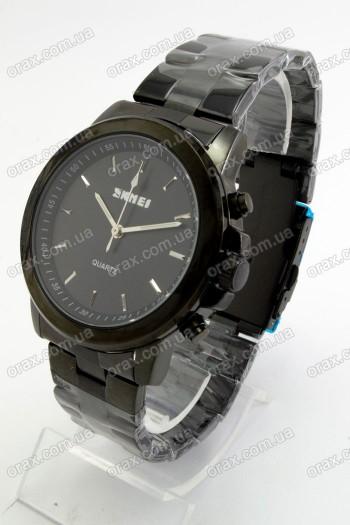 Мужские наручные часы Skmei (код: 20217)