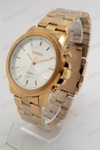 Мужские наручные часы Skmei (код: 20219)