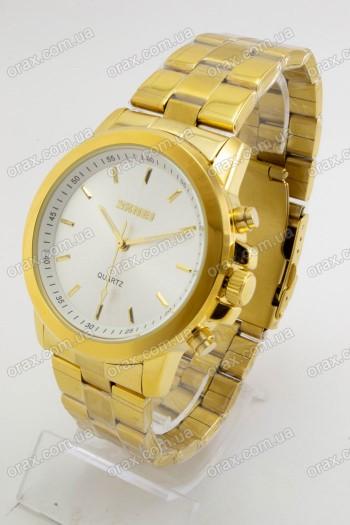 Мужские наручные часы Skmei (код: 20220)