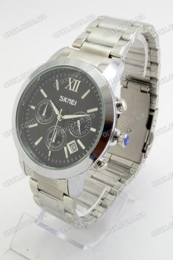 Мужские наручные часы Skmei (код: 20221)