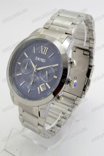 Мужские наручные часы Skmei (код: 20223)