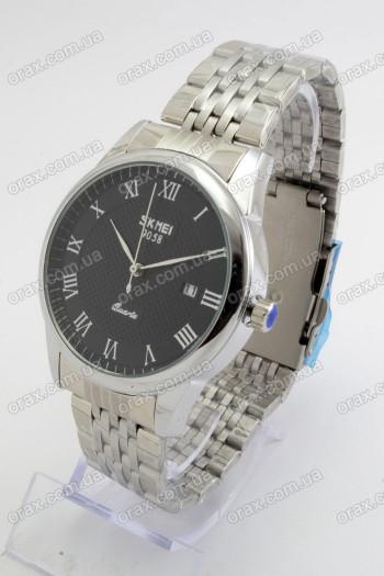 Мужские наручные часы Skmei (код: 20224)
