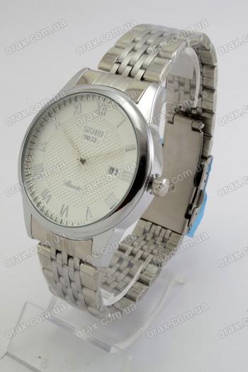 Мужские наручные часы Skmei (код: 20225)