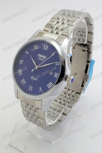 Мужские наручные часы Skmei (код: 20226)