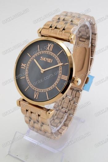 Мужские наручные часы Skmei (код: 20227)