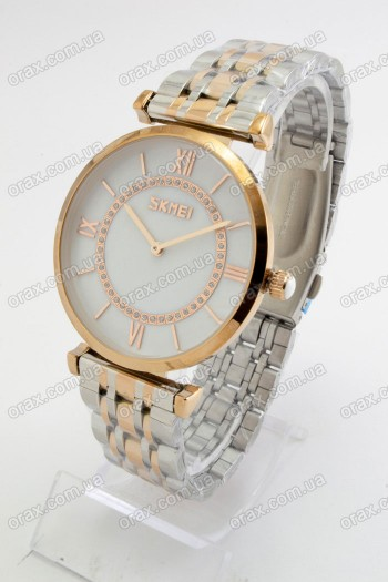 Мужские наручные часы Skmei (код: 20228)