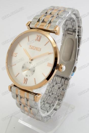 Мужские наручные часы Skmei (код: 20231)