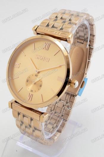 Мужские наручные часы Skmei (код: 20232)