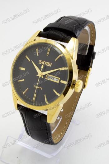 Мужские наручные часы Skmei (код: 20238)