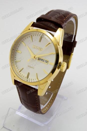 Мужские наручные часы Skmei (код: 20239)