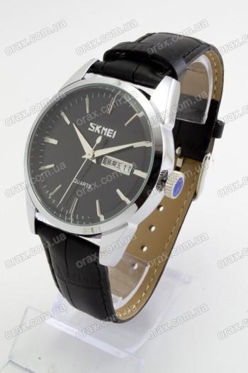 Мужские наручные часы Skmei (код: 20240)