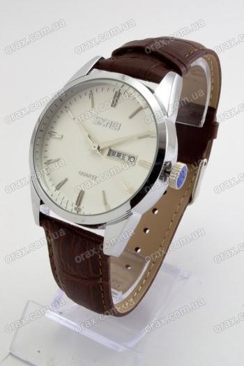 Мужские наручные часы Skmei (код: 20241)