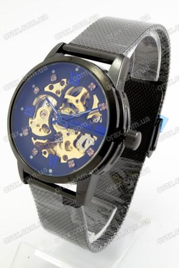 Механические наручные часы Skmei (код: 20246)