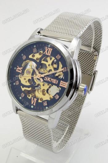 Механические наручные часы Skmei (код: 20247)