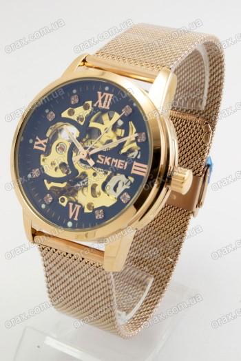 Механические наручные часы Skmei (код: 20248)