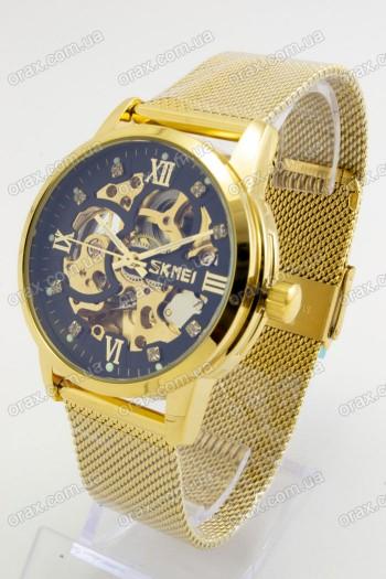 Механические наручные часы Skmei (код: 20249)