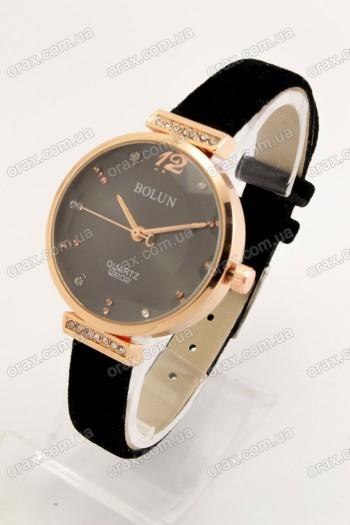 Женские наручные часы Bolun (код: 20310)