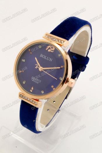 Женские наручные часы Bolun (код: 20312)