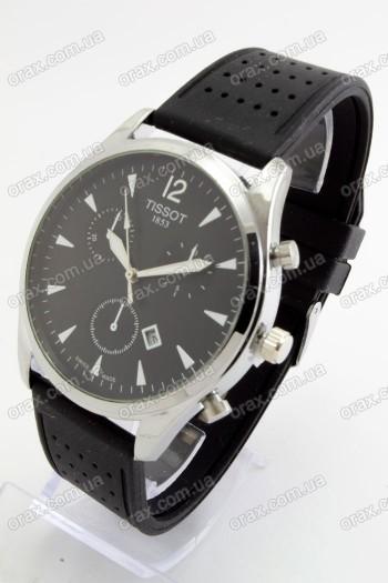 Мужские наручные часы Tissot (код: 20351)