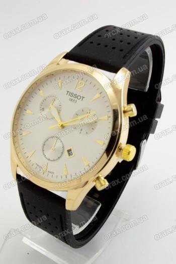 Мужские наручные часы Tissot (код: 20354)