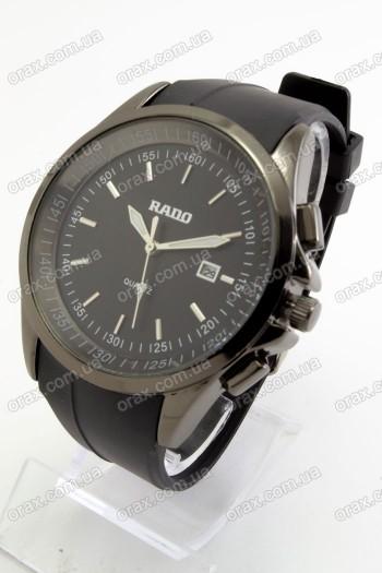 Мужские наручные часы Rado (код: 20370)