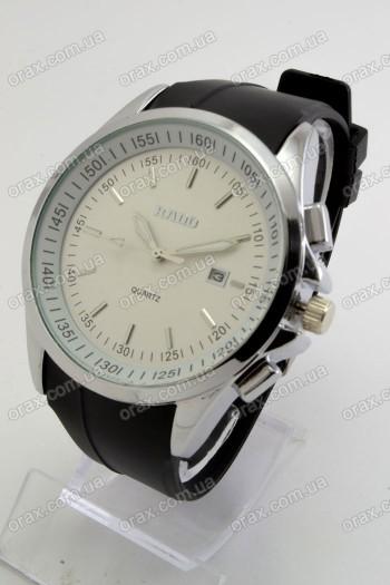 Мужские наручные часы Rado (код: 20371)