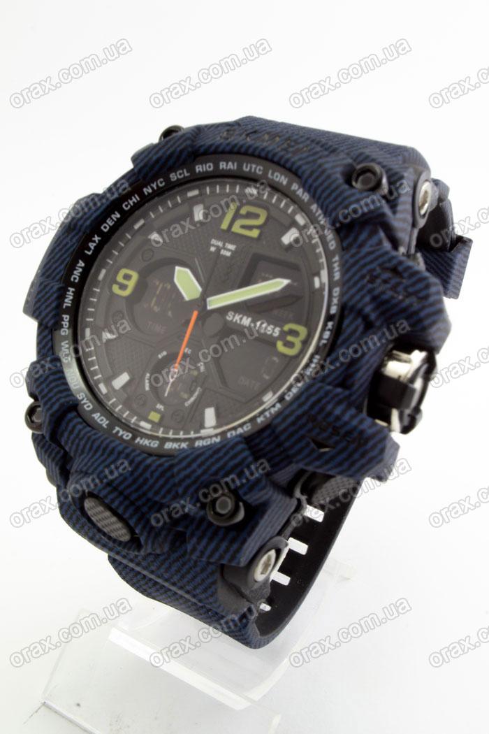 Спортивные наручные часы Skmei (код: 20374)