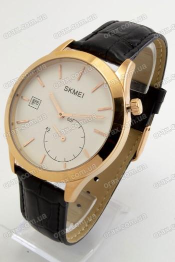 Мужские наручные часы Skmei (код: 20375)