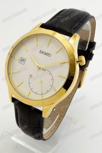 Мужские наручные часы Skmei (код: 20376)
