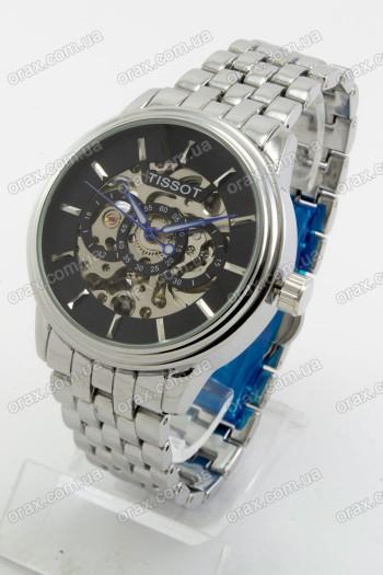 Механические наручные часы Tissot (код: 20402)